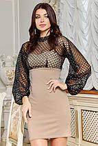 Женское нарядное мини платье с рукавами-воланами из сетки   SEV-1655.44, фото 2
