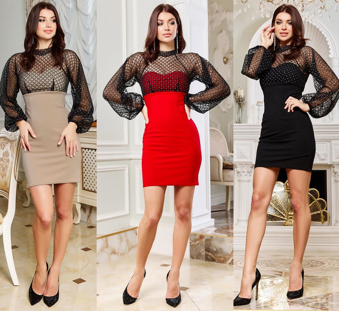 Женское нарядное мини платье с рукавами-воланами из сетки   SEV-1655.44