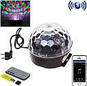 Диско лампа  Bluetooth  Magic ball MP3 220V, фото 2