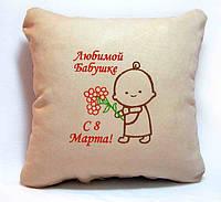 "Сувенирная подушка  ""Любимой бабушке!"", фото 1"