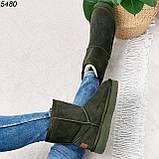 Угги Материал натуральная замша Цвет пудра Сезон зима  В5480, фото 4