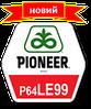 Результати вирощування соняшнику від ПИОНЕР у 2014 році по всій территорії України