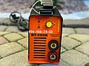 Инверторный сварочный аппарат Schweis ST-250K, фото 8