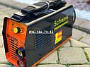 Инверторный сварочный аппарат Schweis ST-250K, фото 3