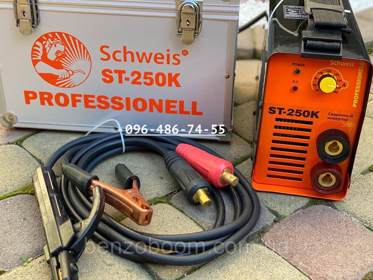 Инверторный сварочный аппарат Schweis ST-250K