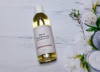 Гидрофильное масло для жирной кожи. С эфирным маслом грейпфрута.