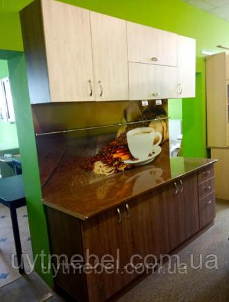 Кухня Паола 2,0м венге м./аляска (МОДЕРН)