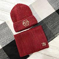 Комплект шапка на флисе и баф (глиттер) Philipp Plein Марсала