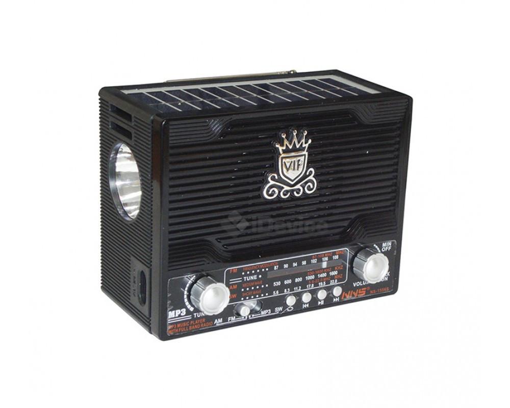 Радиоприемник NNS NS-1556S-BT с солнечной батареей, Bluetooth, воспроизводит USB Flash, SD card