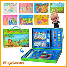 Набор для рисования MK 3226 68 предметов набор для творчества малювання