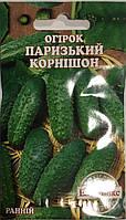 "Семена ЕконоМикс Огурец ""Парижский корнишон"" 1г"