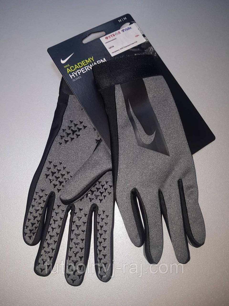 Перчатки игровые Nike Academy Player Gloves GS0373-071
