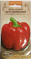 Насіння Перець Асті червоний 30 насінин