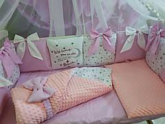 Детский конверт плед для новорожденных