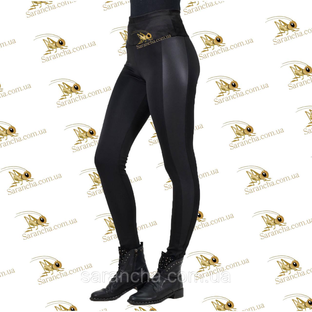 Лосины женские черный дайвинг на меху/ПЛЮШЕ широкий пояс лампас из отделочной ткани р.42-50