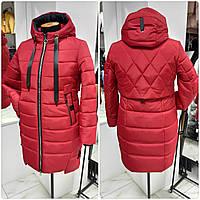 Длинная зимняя женская куртка Edem-310 большого размера