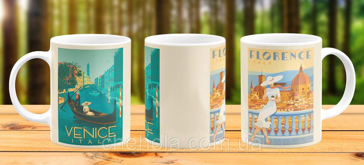 Оригинальная кружка с принтом Путешествия Италия Прикольная чашка подарок