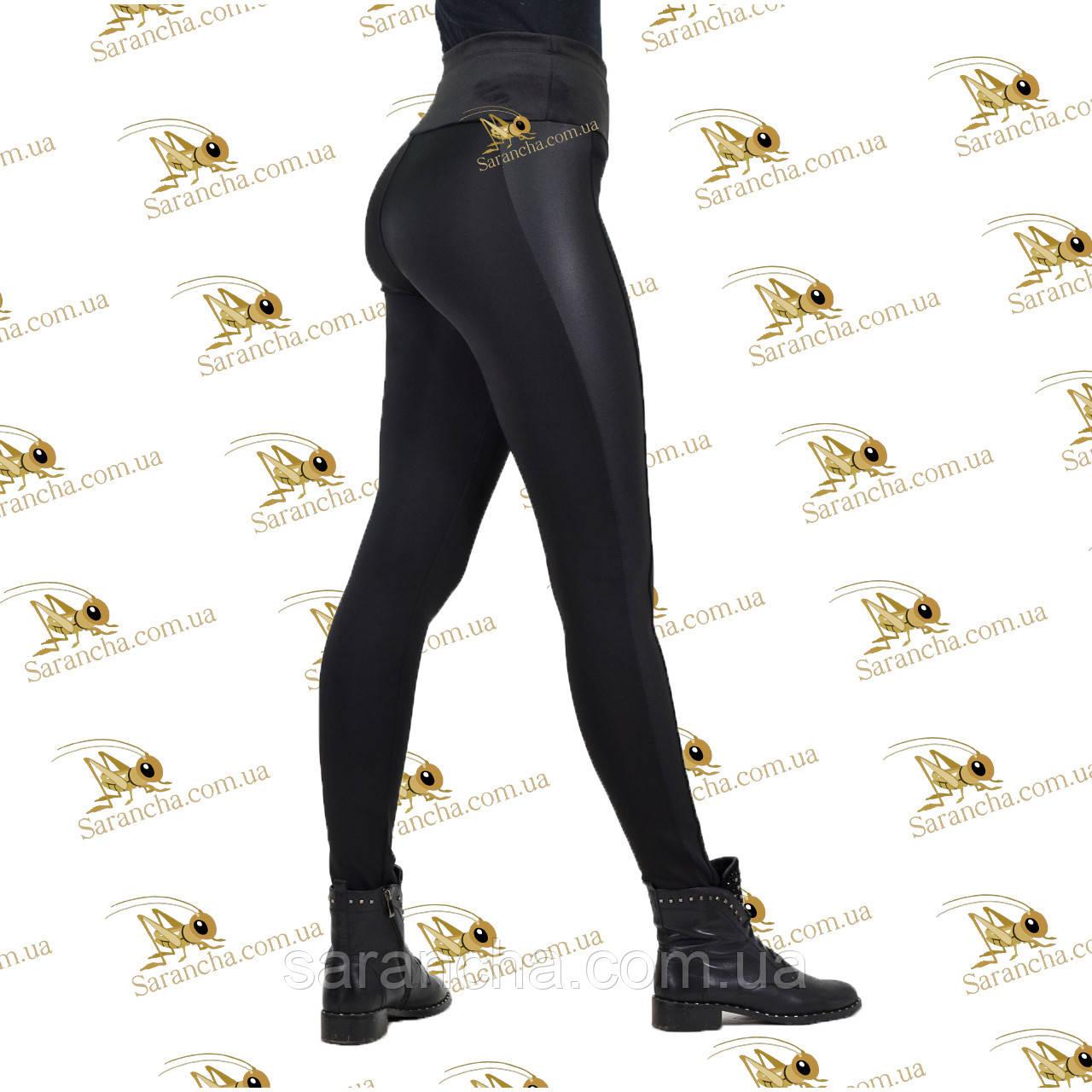 Лосины женские черный дайвинг на меху/ПЛЮШЕ широкий пояс лампас из отделочной ткани