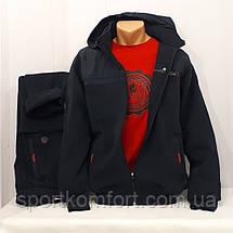 Тёплый спортивный костюм Soccer Турция тёмно-синий тринитка брюки прямые капюшон съёмный, фото 2