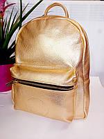 Рюкзак женский кожаный POOLPARTY Xs золотой