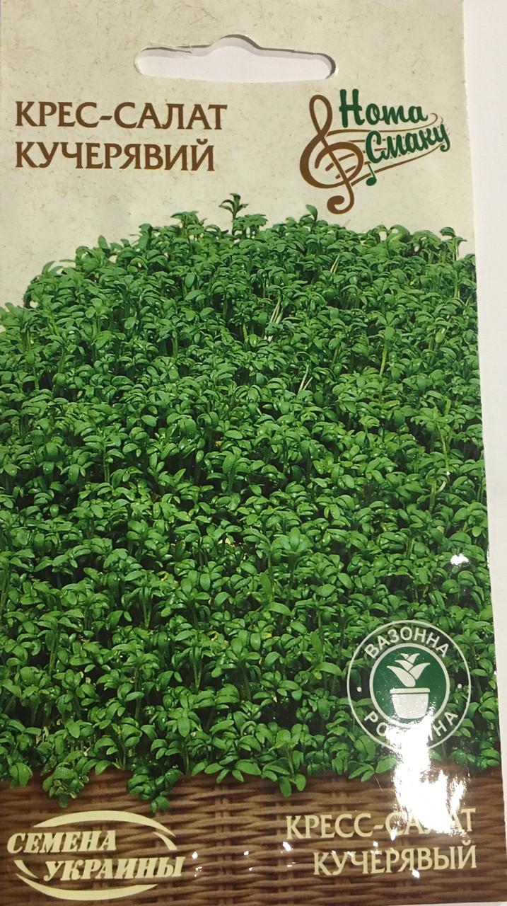Семена Украины Кресс - салат кучерявый 1г