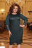 Стильное нарядное женское платье ажурное батал большие Размеры, фото 3