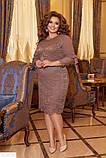 Стильное нарядное женское платье ажурное батал большие Размеры, фото 4