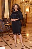 Стильное нарядное женское платье ажурное батал большие Размеры, фото 2