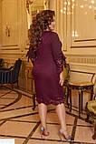 Стильное нарядное женское платье ажурное батал большие Размеры, фото 5
