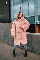 Зимняя шуба с капюшоном персик