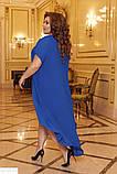 Шикарное платье со шлейфом батал большие Размеры много расцветок, фото 2