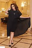 Шикарное платье со шлейфом батал большие Размеры много расцветок, фото 5