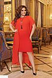 Шикарное платье со шлейфом батал большие Размеры много расцветок, фото 3