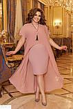 Шикарное платье со шлейфом батал большие Размеры много расцветок, фото 4