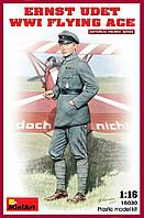 Эрнст Удет. Германский летчик-ас Первой мировой войны. Фигура в масштабе 1/16. MINIART 16030