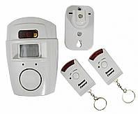 Сенсорная сигнализация Control remot, Электроника и гаджеты