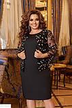 Нарядное женское платье батал большие Размеры, фото 5