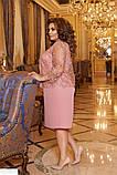 Нарядное женское платье батал большие Размеры, фото 4