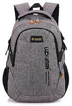 Рюкзак городской Luckyman 30 литров серый