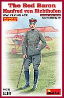 """""""Красный Барон"""" Манфред фон Рихтгофен летчик-ас Первой мировой войны. Фигура в масштабе 1/16. MINIART 16032"""