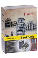 Книга сейф Италия 18см, Книги Сейф