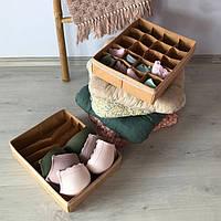 Комплект органайзеров из 2 шт (Бежевый), Органайзеры для вещей и обуви
