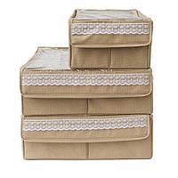 Комплект органайзеров из 3 шт с крышкой (Бежевый), Органайзеры для вещей и обуви, фото 1