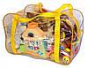 Сумка для игрушек (желтый), Органайзеры для вещей и обуви
