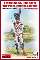 Голландский гренадер Императорской гвардии. Сборная пластиковая фигура.  1/16 MINIART 16018