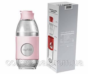 Дорожный набор для приготовления кофе Cafflano Go-Brew розовый (B100-PK EU)