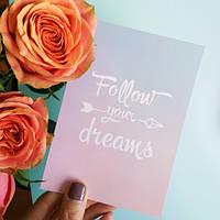 Открытка За своей мечтой, Открытки и конвертики