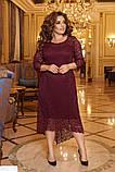 Нарядное кружевное платье длинное батал большого размера, фото 3