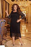 Нарядное кружевное платье длинное батал большого размера, фото 2