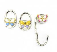 Вешалка для женской сумочки бабочка-замок, Вешалки для сумок